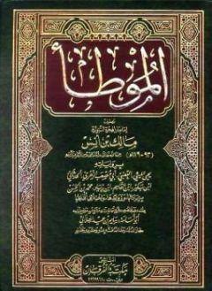 كتاب النبي إدريس pdf
